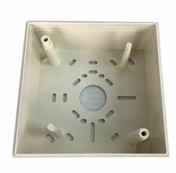 Imagen de NOTIFIER SMB500 caja para modulo (FMM-1 o FCM-1)